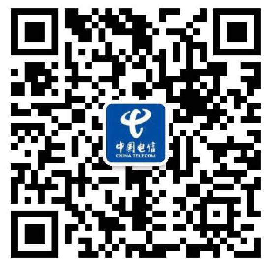 广州189商城微信公众号