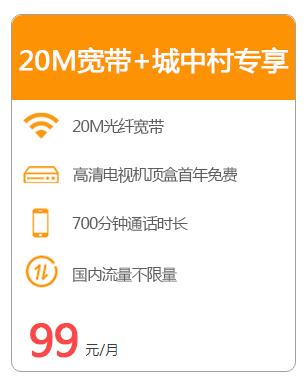 广州189商城