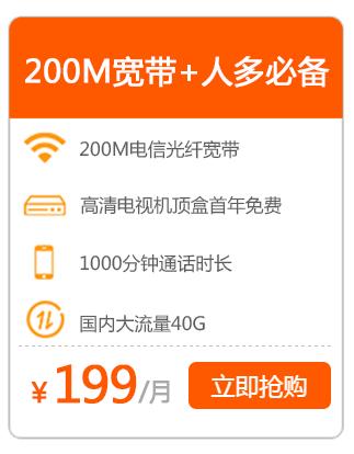 广州189商城平台