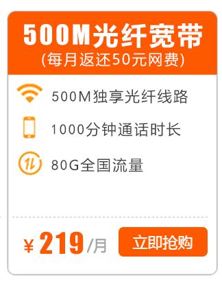 深圳网上营业厅平台